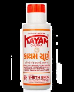 Kayam Churna Powder - 100g