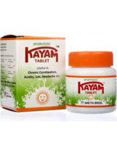 Kayam Tablet - 30 Tablets - Pack of 2