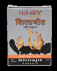 Patanjali Shilajit, 20 Capsule - 20g