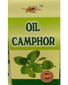 Camphor Oil - 10ml