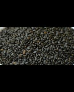 Tukh Maria (basil seed, Arabic falooda seeds ) : 50gm